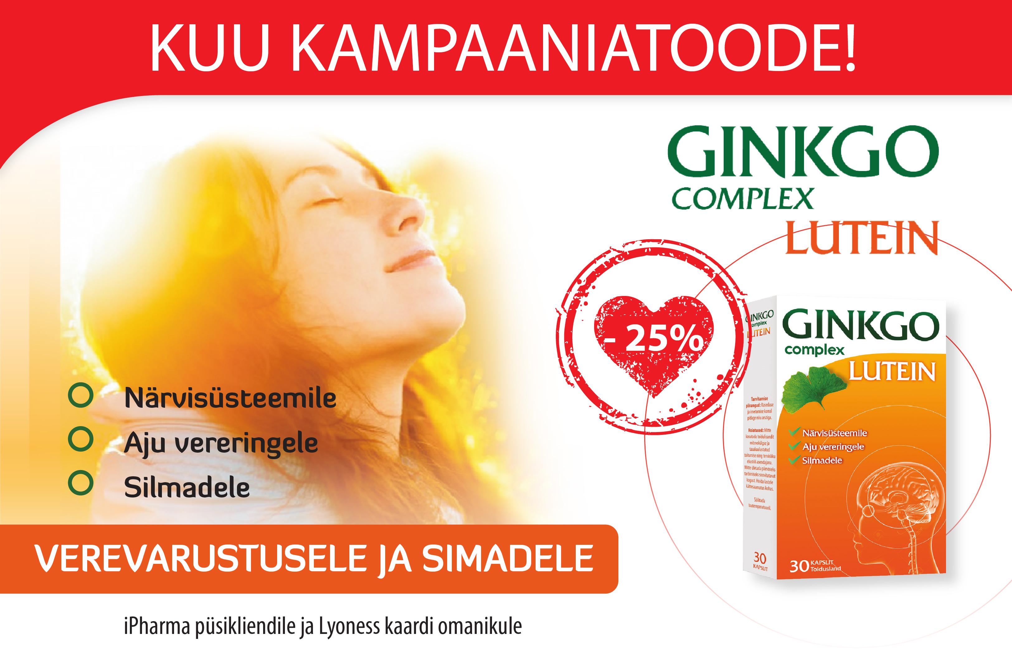 Ginkgo Lutein 25