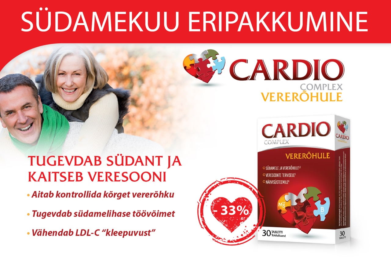 Cardio Complex
